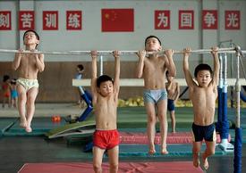 Sports_school